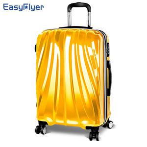 EasyFlyer易飛翔-28吋 雞尾酒系列行李箱-萊姆黃