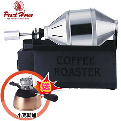【寶馬】小鋼砲電動咖啡豆烘焙機 附瓦斯爐 TA-RT-200