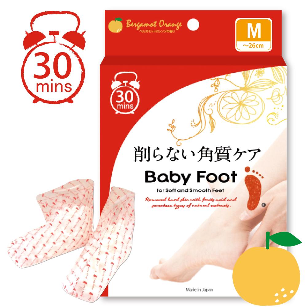【Baby Foot】寶貝腳3D立體足膜-30分鐘快速版(柑橘清香)