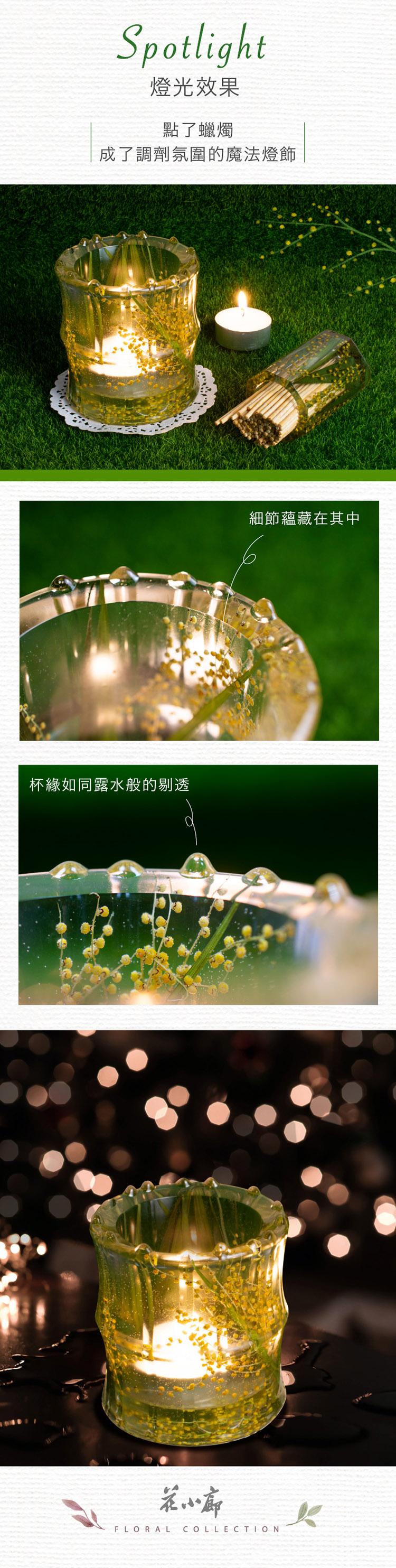 水晶花蠋杯