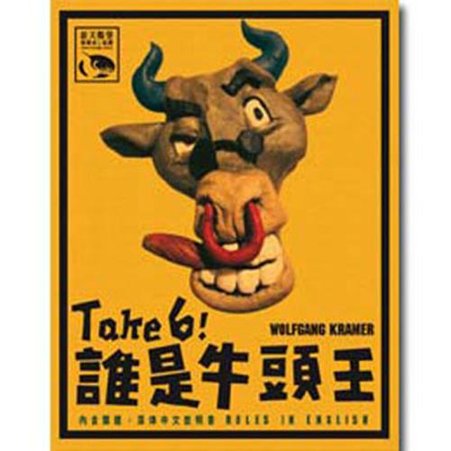 【新天鵝堡桌遊】 TAKE 6! 誰是牛頭王 6