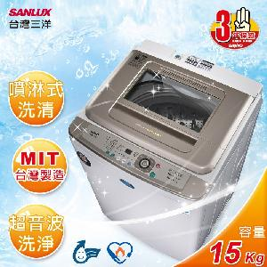 【三洋 SANLUX】15公斤超音波單槽洗衣機SW-15UF8