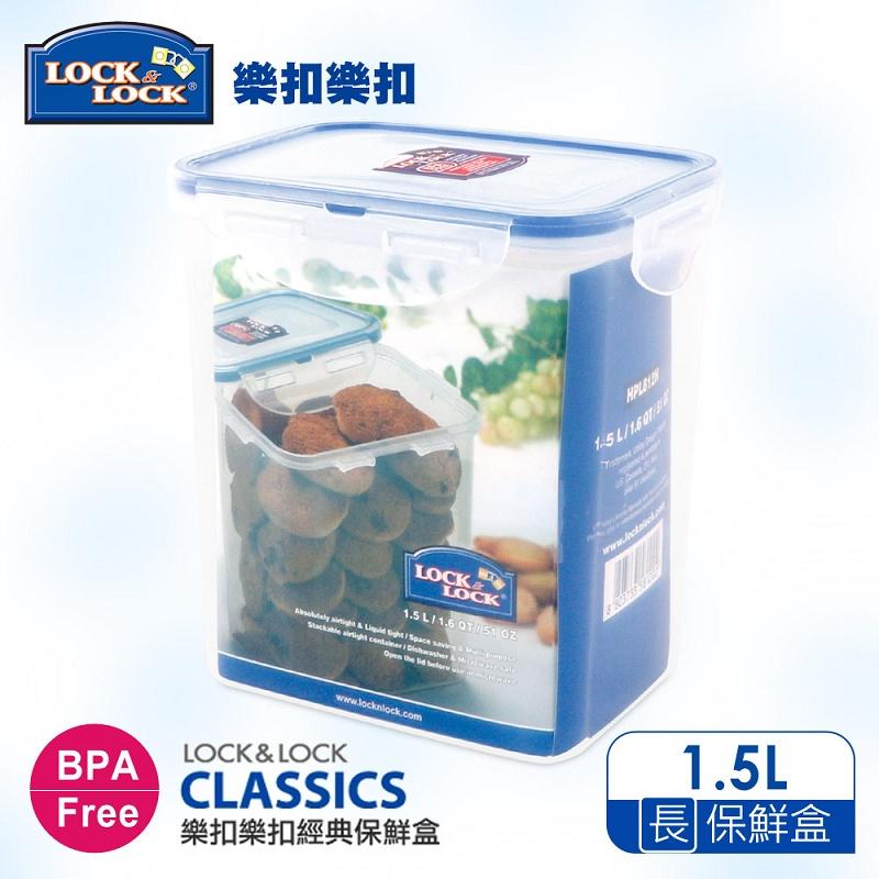 【樂扣樂扣】CLASSICS系列高桶保鮮盒/長方形1.5L