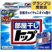 新品上市*日本製*日本進口 獅王(LION) 無磷酵素 除菌 盒裝洗衣粉-現貨