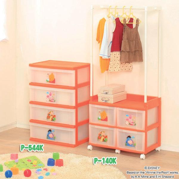 *網路最低價*日本製*日本知名品牌 IRIS 維尼熊 兒童小衣櫥 收納櫃+衣架-P-140K-免運