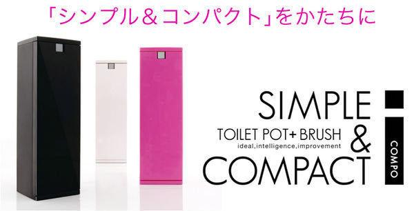 *最新品上市*日本製 日本知名品牌 東和 垃圾桶兼馬桶刷組 ~共三色可供選擇 ^^現貨