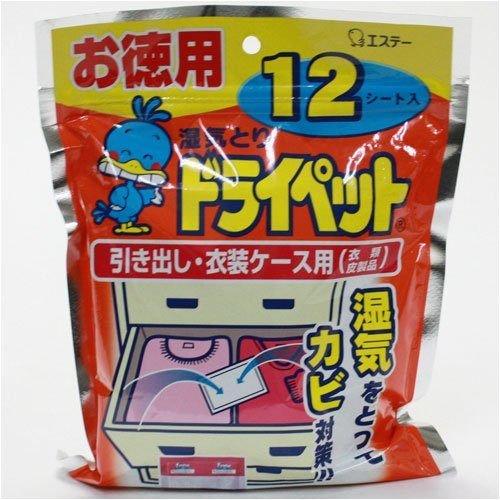 *新品上市*日本製*日本知名 雞仔牌 吸濕小包-25g*12入-抽屜衣物櫃/衣類皮製品
