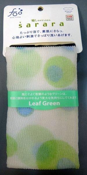 *新品上市* 日本原裝進口 MARNA FOO系列 沐浴巾 綠圈 Q-778G