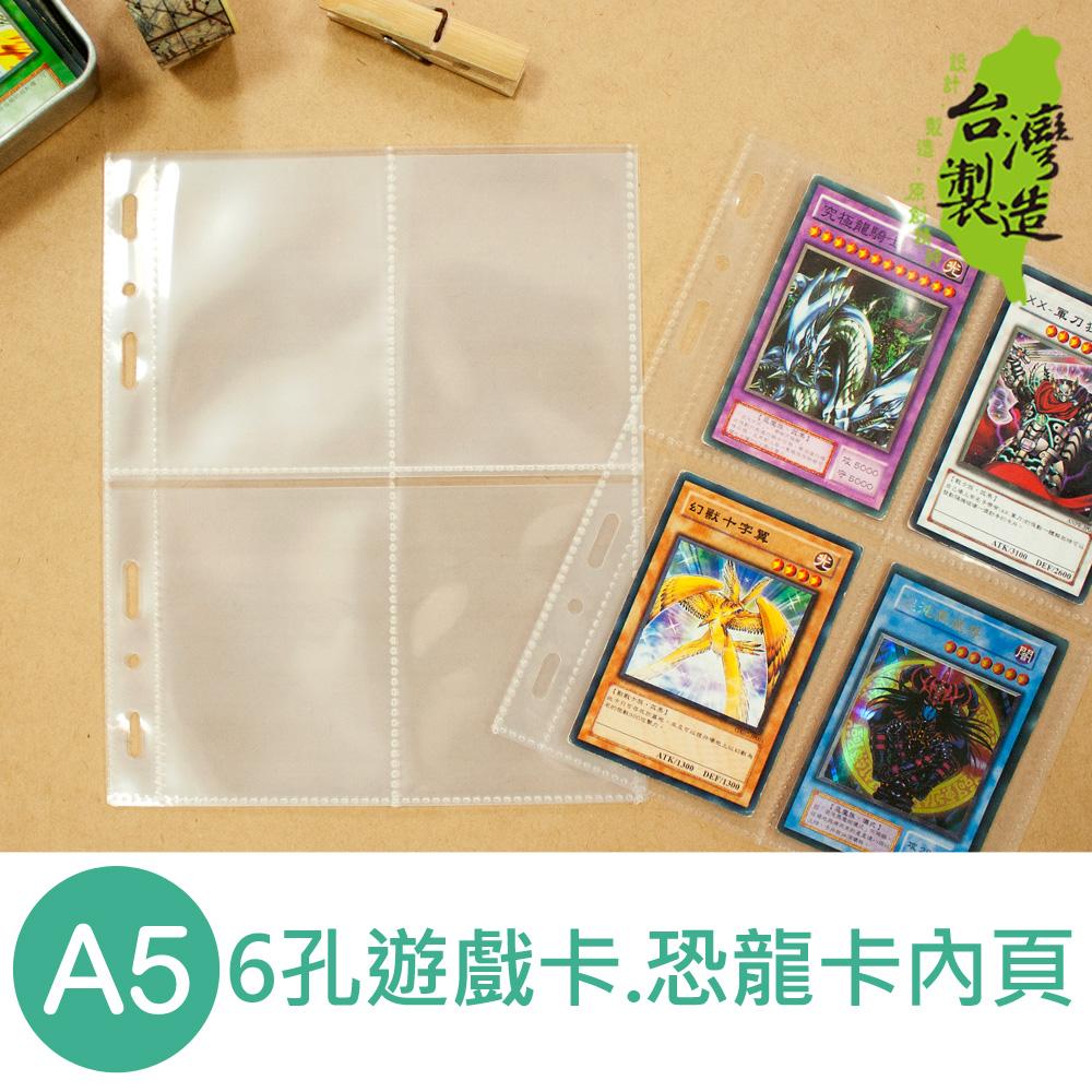 珠友 PC-30025 A5/25K6孔 遊戲卡.恐龍卡內頁/5張入
