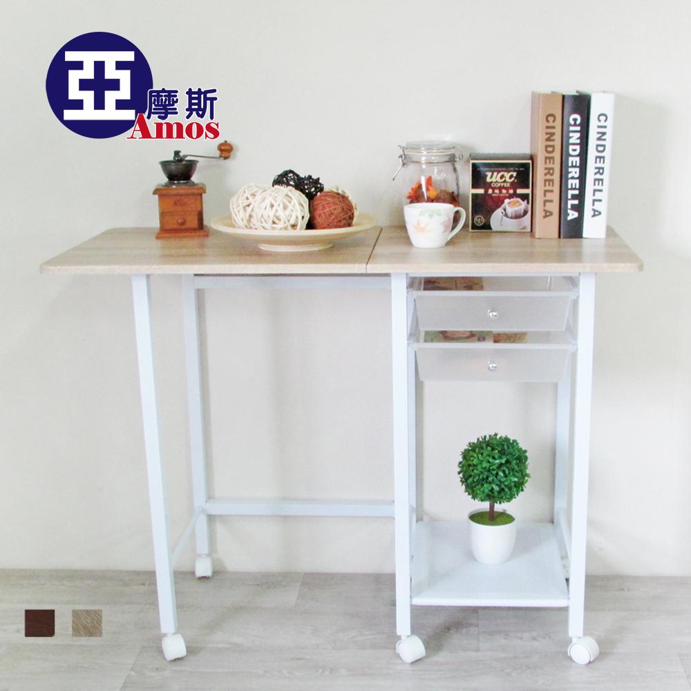 電腦桌 辦公桌 邊桌【DCA031】美學時尚多功能摺疊收納工作桌 防潑水 媽媽桌折疊桌 新款式 MIT Amos