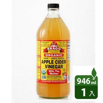 Bragg有機蘋果醋(中瓶) 946ml ~限量喔 原價$380 特價$345