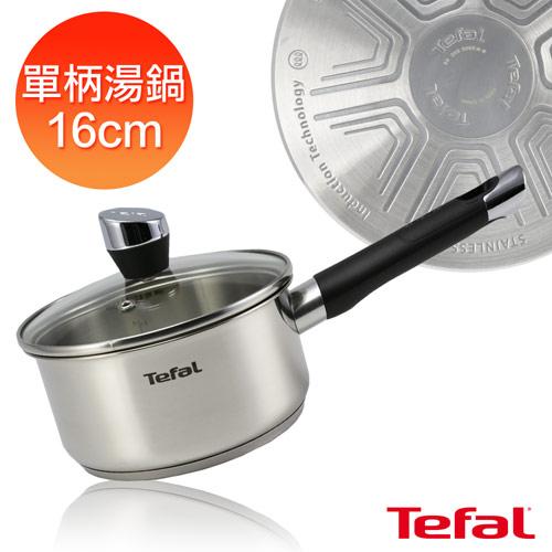 Tefal法國特福 藍帶不鏽鋼系列16cm單柄湯鍋(加蓋)
