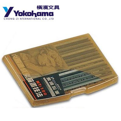 YOKOHAMA 日本橫濱 教學用製圖鉛筆(PP盒)12支 / 盒