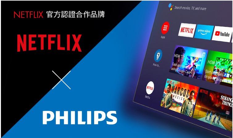 PHILIPS飛利浦65型4K HDR安卓電視 65PUH7374 另有特價 HD-65UDF28 HD-65RDF68