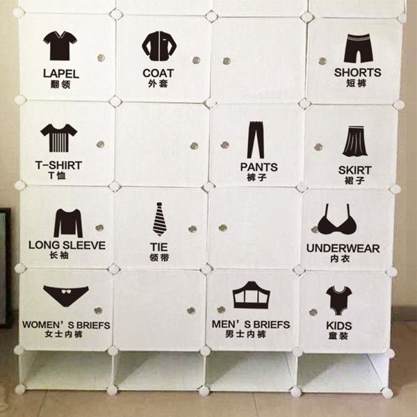 BO雜貨【YV0688】DIY時尚裝飾組合可移動壁貼 牆貼 壁貼 創意壁貼 衣櫃標識黑色DLX3998