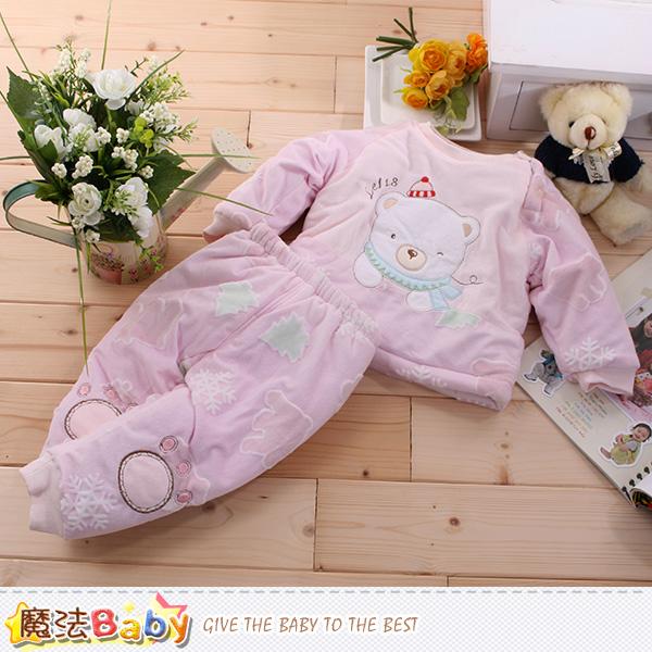 嬰幼兒套裝 加厚鋪棉極暖寶寶禦寒套裝魔法Baby~k60052