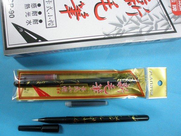 PLATINUM白金牌新毛筆CP-90卡式小楷紅毛筆(附紅墨水x1)/一支入{定90}