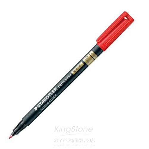【STAEDTLER】 MS319F-2 紅奈米工業用油性筆