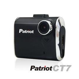 弘瀚科技愛國者CT7 160度超廣角1080P WDR G-SENSOR行車記錄器(送16G TF卡)雙支架版!