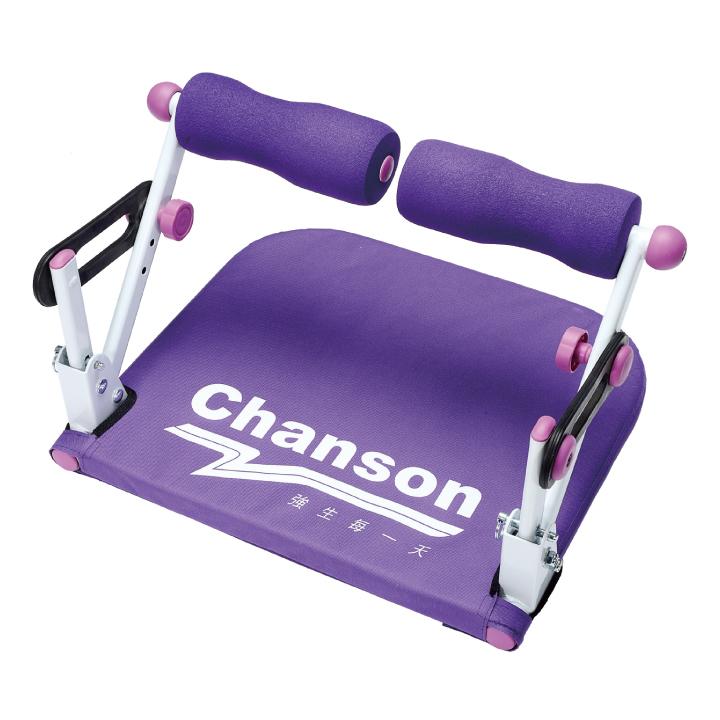 弘瀚--【強生CHANSON】多功能纖臂踏步美腹健身器(CS-622)