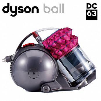 Dyson DC63 turbinerhead 雙層氣旋圓筒式吸塵器 桃紅款(福利品)
