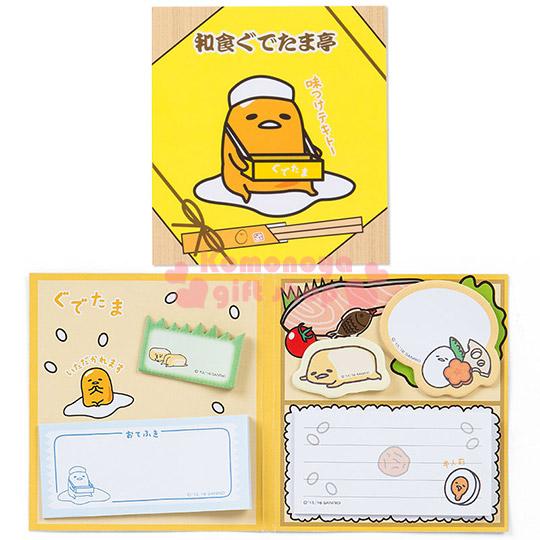〔小禮堂〕蛋黃哥 雙折造型自黏便利貼《黃.坐姿.廚師帽》搞怪食物系列