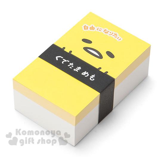 〔小禮堂〕蛋黃哥 日製便條本《黃.玉子燒壽司.搞怪食物系列》2種圖案