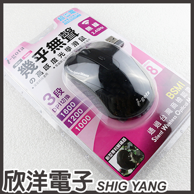 ※ 欣洋電子 ※ i-gota 超靜音無線光學滑鼠(WM-1549) BSMI認證