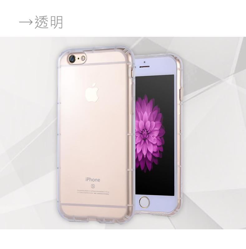 "Jestrab Apple iPhone6(S)&Plus 4.7""/5.5""空壓殼,氣囊設計,防止手機掉落造成螢幕破裂,不卡曲面鋼化玻璃"