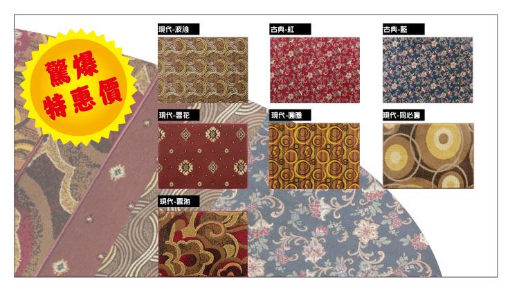 【山德力】匹茲堡地毯-水噹噹腳踏墊系列 50cm*80cm(門口、玄關、廚房 )