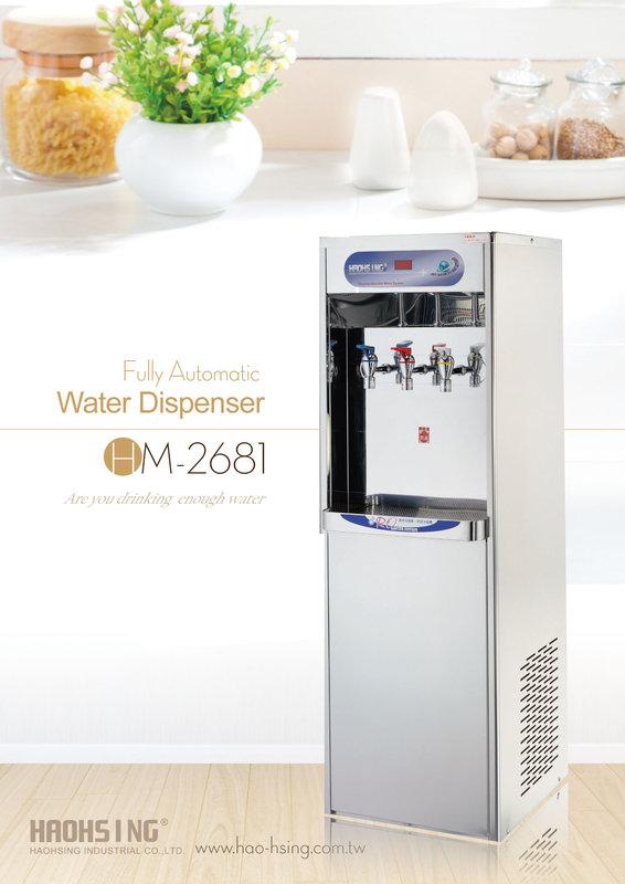 【大墩生活館】豪星牌HM-2682溫熱雙溫不鏽鋼飲水機(內含5道RO逆滲透),13400元。歡迎來電議價