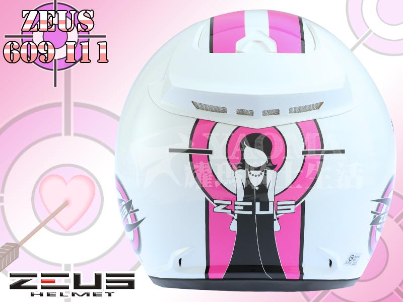 ZEUS安全帽| 609 I11 情人靶心 白/粉 半罩帽『耀瑪騎士生活機車部品』