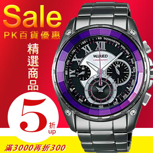 WIRED日本原創鋼鐵假面時尚腕錶-紫色 廣告款公司貨7T11-X008T/柯有倫/SEIKO