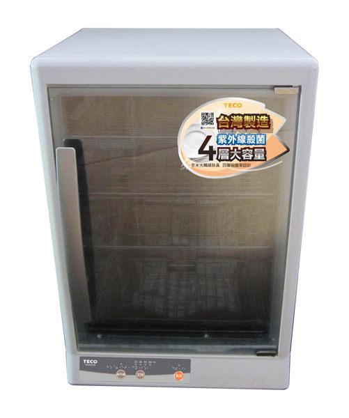 TECO 東元 4層式 大容量紫外線殺菌烘碗機 YE2502CB
