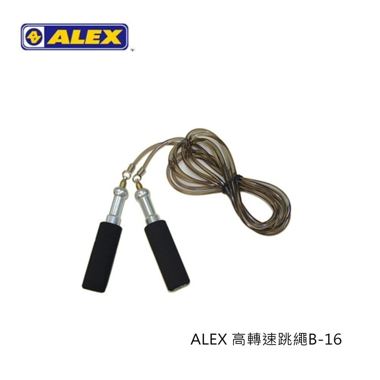ALEX 高轉速跳繩B-16/城市綠洲(運動.JUMP.比賽.選手專用)