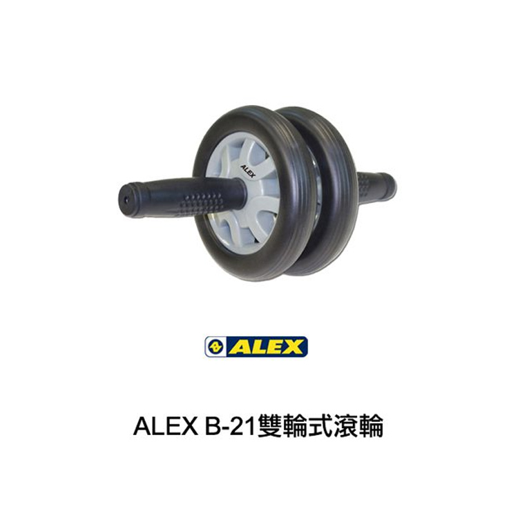 ALEX 雙輪式滾輪B-21/城市綠洲(健身運動器材.有氧運動.伏地挺身訓練器.健美輪.健腹輪.緊腹輪)