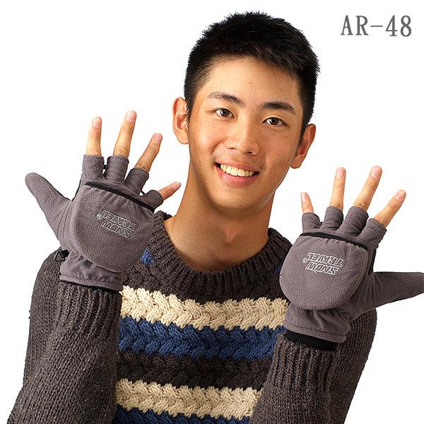 Snow Travel 防風半指兩用手套AR-48/城市綠洲 (雪之旅.保暖手套.男女保暖手套)