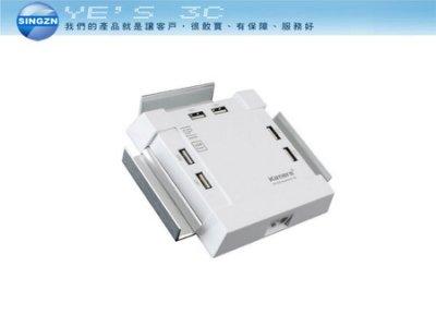 「YEs 3C」Kamera 佳美能 SP-66 USB 6port 電源供應器 白 免運