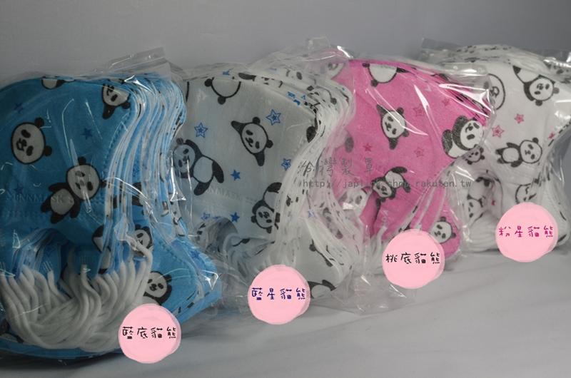 優台灣製罩優 3D型立體拋棄式口罩-平刷版可愛熊貓(50片/包)