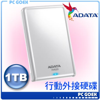 ADATA威剛 HV620 白 1TB USB3.0 2.5吋行動硬碟 ☆pcgoex軒揚☆