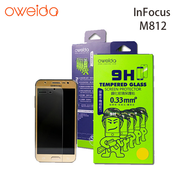 【oweida-GLA】INFOUCS M812 0.33mm 鋼化玻璃螢幕保護貼