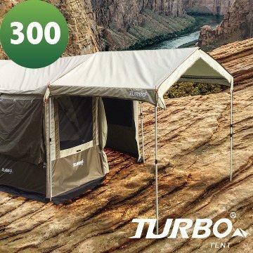 【【蘋果戶外】】Turbo Tent 300 配件3-延伸屋簷