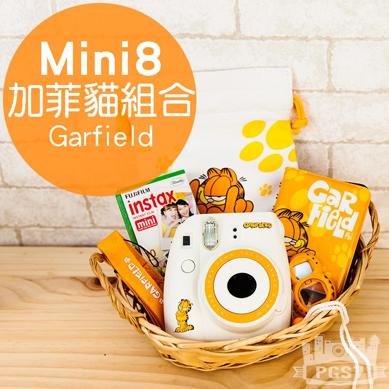 PGS7 富士 拍立得 相機 - Mini8 Mini 8 加菲貓 Garfield 禮盒組 組合 套餐 限量(現金優惠價)