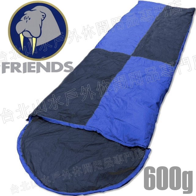 [ Friends ] 羽絨睡袋/露營睡袋 台灣製 600g信封型 SD-406 藍