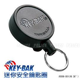 [ KEY BAK ] 美國原裝進口 36吋 伸縮鑰匙圈 0006-001