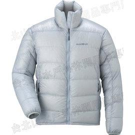 [ Mont-Bell ] EX Light Alpine Down JKT 男款 900FP超輕保暖鵝絨羽絨外套/羽絨衣 1101415-SKGY 淺灰 montbell