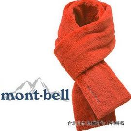 [ Mont-Bell ] Climaair Muffler 日本 超細長刷毛保暖圍巾 1108386 SSOG橘 montbell