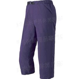 [ Mont-Bell ] Stretch O.D. Knickers 女款 休閒彈性短褲/登山七分褲 1105476 PUNV藍紫 montbell