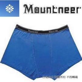 [ 山林 ][ Mountneer ] 11K77-80 寶藍 男 排汗開洞四角內褲/透氣排汗內褲