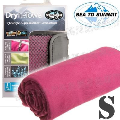 [ Sea to Summit ] Drylite Towel S 抗菌快乾毛巾 ADRYASBE 桃紅